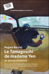 Le Tamagoschi de madame Yen